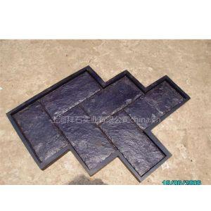 上海拜石供应艺术地坪彩色强化剂,压花地坪模具脱模粉