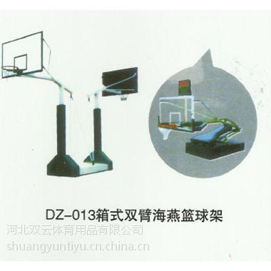 供应篮球架系列 平箱式篮球架 电动液压 箱式双臂海燕篮球架 厂家直销 批发价格