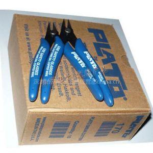 供应美国PLATO 170如意钳/剪钳/小剪钳