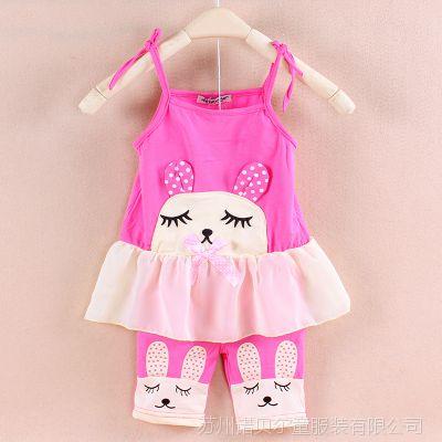 热销爆款新款夏装套装 女童套装批发 韩版兔宝宝吊带两件套0306