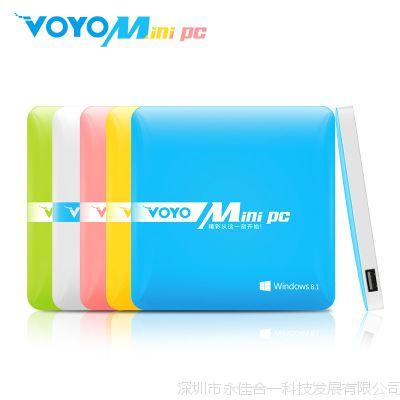 VOYO平板电脑厂家首款mini PC 迷你主机机箱台式主机一体机平板