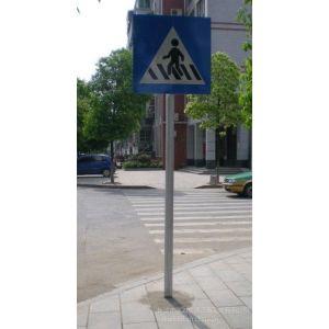湖南长沙专业制作标志牌及设计