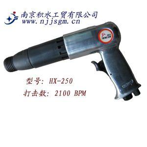 供应横信HX-250气铲 气动铲刀 气锤 风铲 气动工具 气动铲 气动工具