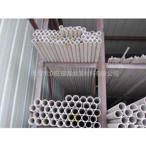 供应江苏宝丰S30403不锈钢管 304 不锈钢工业管----厂家直销