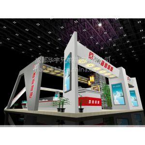 供应2014四川住房与城乡建设博览会展台搭建与搭建设计公司