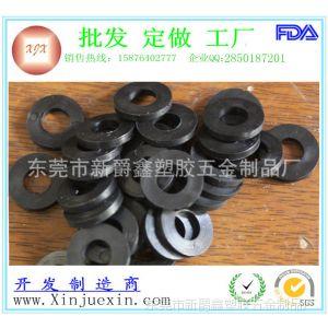 供应8x16x2mm黑色pp塑料华司 垫片 塑胶华司 塑料垫片 螺丝垫片