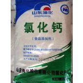 供应宜春市氯化钙宜春氯化钙试剂江西氯化钙