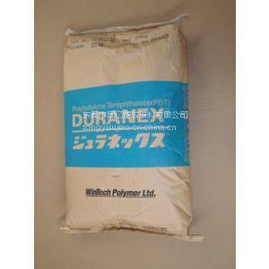 供应聚对苯二甲酸丁二醇酯 Duranex PBT 日本宝理 601SA