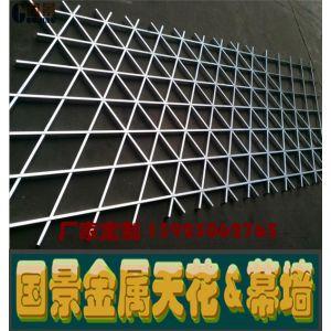 供应供应三角形铝格栅天花吊顶/三角形铝制品装饰厂家