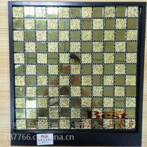 供应供应-厂家直销镜面马赛克 金色玻璃材质 诚招经销商