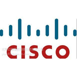 cisco思科交换机代理商 cisco交换机价格 cisco思科交换机批发