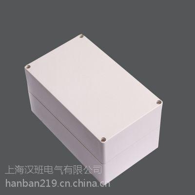 供应200*120*113塑料防水盒 电缆接线盒 户外安防盒 IP65室外防水箱