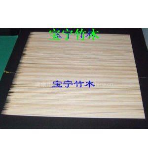 供应带节竹串签3.0mmx30cm
