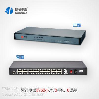 供应多串口服务器,机架式串口服务器,16串口转换器