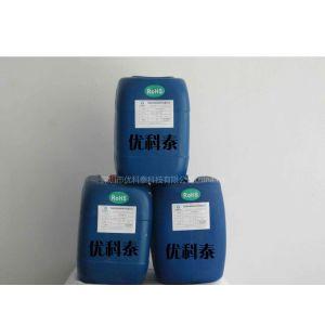 供应供应积碳清洗剂 清除内壁、压缩机、油换热器、螺杆等零件上清洗