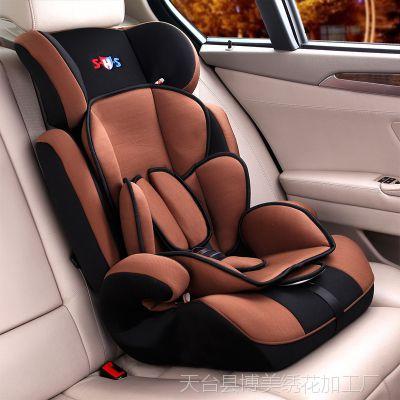 15新款儿童汽车安全座椅座套汽车内饰用品厂家直销批发