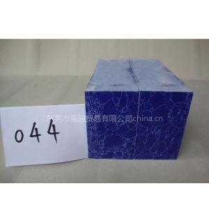 供应供应人造松石石料 仿天然松石石料 宝蓝色黑纹石料044