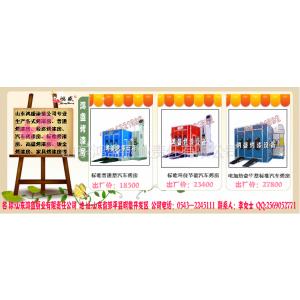 山东淄博汽车烤漆房厂家,安装室内电加热烤漆房价格