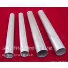 供应挂衣橱用铝管,国标6063氧化铝管