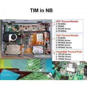 ziitek供应TIR600导热石墨片/导热材料/超高导热率/可背胶