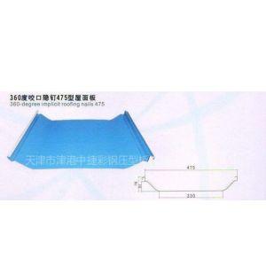供应屋面角驰彩钢板YX82-475