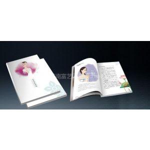 杭州宣传册折页印刷厂/广州宣传册折页印刷厂/济南宣传册印刷厂
