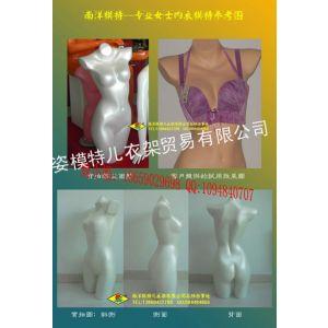 供应内衣模特 半身内衣模特 内衣展示模特 文胸展示模特 文胸模特