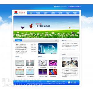 供应Dreamweaver网页布局培训 框架设计、静态网站培训 中信学校