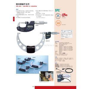 供应日本三丰 Mitutoyo293系列防冷却液千分尺及其报价 福建总代理
