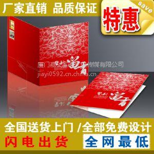 供应厦门软件园一期二期三期画册设计画册印刷宣传单彩页印刷宣传册设计公司简介设计封面设计