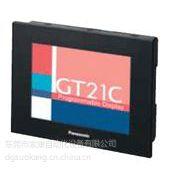 供应松下触摸屏 GT21C系列 4.7英寸型STN 256色的彩色显示器