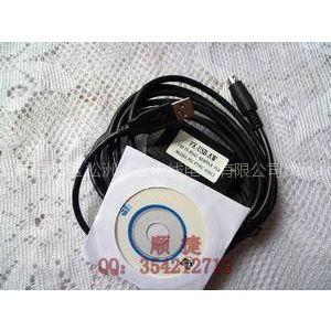 供应三菱PLC编程电缆,下载线