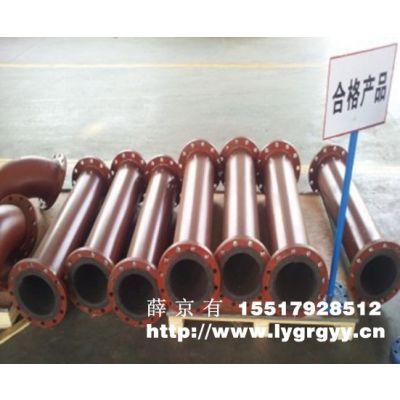 供应焦化厂脱硫管道|脱硫管道的生产厂家