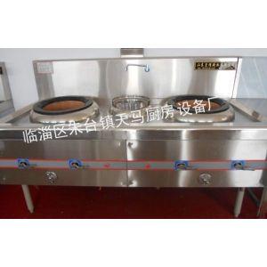 供应供应不锈钢广式双炒单温灶,油气两用灶,商用灶具