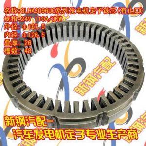 8LHA3096UC系列发电机定子铁芯