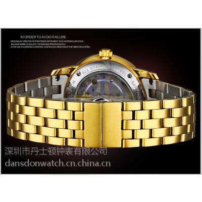 正品时装淑石英女款手表水晶三色真皮带休闲表