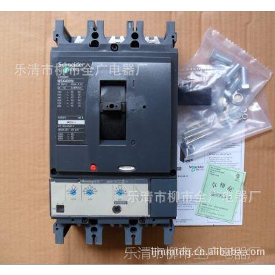 海格   NDDB1-63N(C65)低压小型断路器