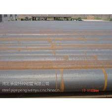 供应直缝埋弧钢管直缝高频电阻焊钢管直缝电阻焊钢管