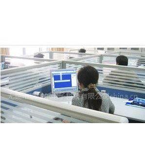 供应计算机软件