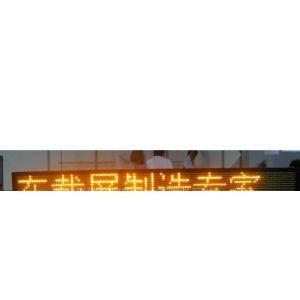 供应全系列新款LED车载屏,出租车屏,公交线路屏