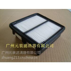 供应起亚12款新智跑/K5/ix35  28113-3S100汽车空调滤清器