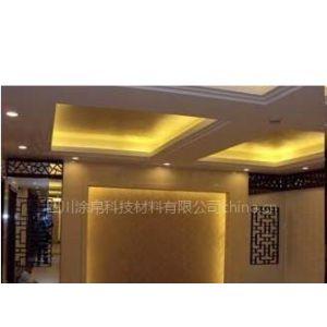【强力推荐】:苶楼、酒店、旅店墙面漆,可防水防潮任意擦洗