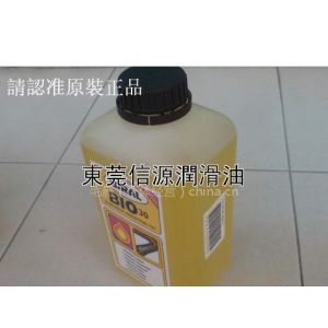 供应BIO30高温油-回流焊高温油-高温油