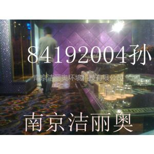 供应南京中央路洗地毯,南京地毯清洁,南京地毯翻新