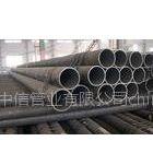 供应16mn大口径无缝钢管价格