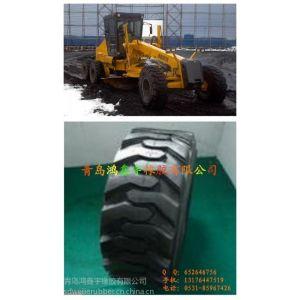 供应供应国产进口轮式挖掘机车轮胎工程车轮胎R4花纹轮胎14.9-26