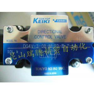 供应原装东机美电磁阀DG4V-3-OB-M-P2-B-7-54(TOKIMEC原装)