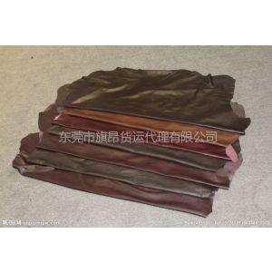 供应皮革进口贸易整柜皮革进口皮革整柜进口