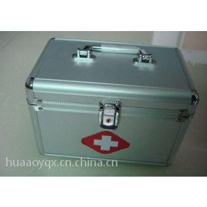 供应供应北京华奥仪器箱厂家定做铝合金箱定做批发铝合金箱医用箱生产厂家科研仪器箱