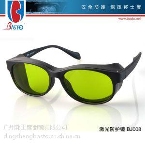 供应邦士度眼镜 激光眼镜 防护眼镜 安全眼镜